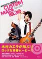 カスタムメイド10.30 PHOTO BOOK